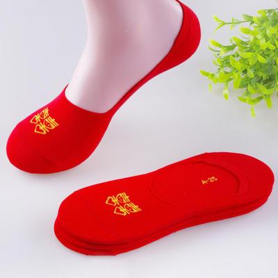 结婚男女喜字款踩小人精梳棉隐形红船袜