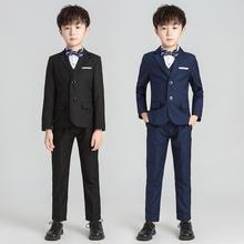 2019秋季新款男童西装套装
