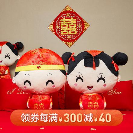 【可定制】【一对】中式传统压床娃娃