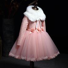 【送毛领+腰带】2019秋冬新款长袖超洋气蓬蓬纱可爱公主裙