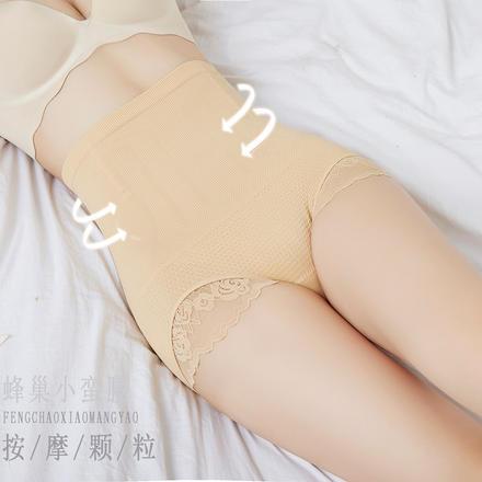 2条装高腰收腹提臀内裤女士纯棉裆紧身塑身内裤