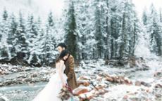 冬天拍婚纱照好看吗