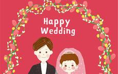 结婚邀请别人怎么说 教你写一份高逼格婚礼请柬
