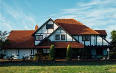 结婚前买的房子结婚后加名字算共同财产吗
