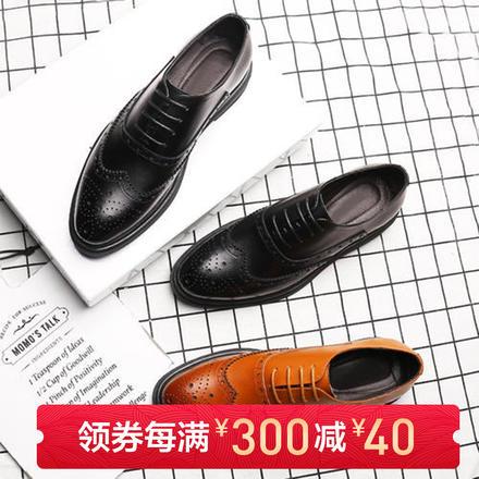 英伦风布洛克男士正装商务皮鞋