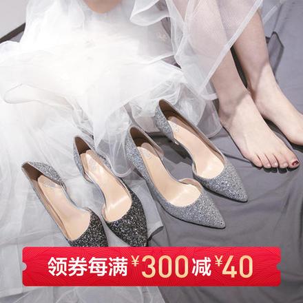 时尚渐变亮片中空细跟婚鞋