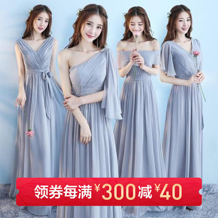 韩式清新显瘦百变伴娘服