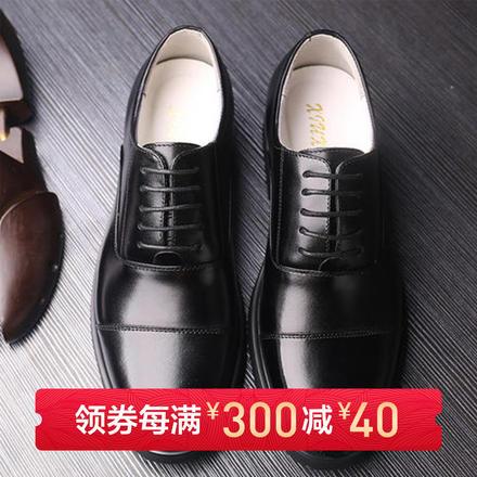 三接头商务正装尖头皮鞋新郎婚鞋