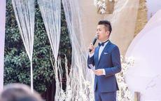 婚礼主持结束语范本,整场婚礼的点睛之笔