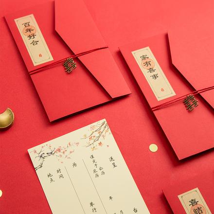 新中式金铜双喜古风请柬