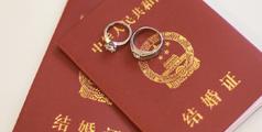 【婚姻法新策】伴侣婚前隐瞒重大疾病怎么办?法律要明确了!