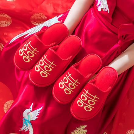 结婚棉拖鞋情侣男女红色喜字
