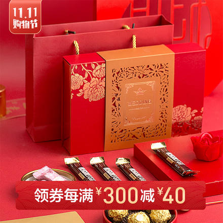 新中式轻奢琉璃红伴手礼