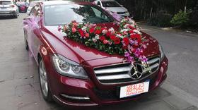 【奔驰】CLS红色(或白色)四座轿跑车X1辆 + 【奔驰】C(红色)X5辆