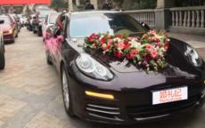 婚车车队一般用什么车