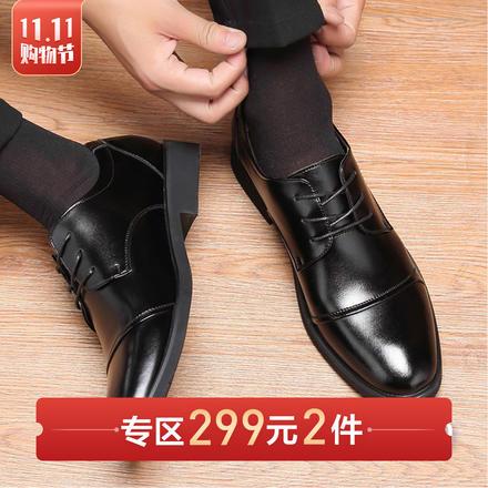 商务正装皮低帮皮鞋含内增高共6cm跟高男士婚鞋
