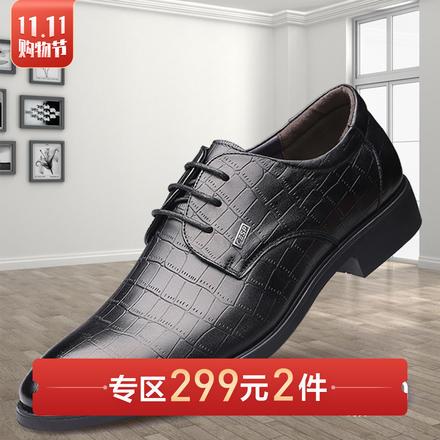 新款格纹尖头男士正装商务皮鞋