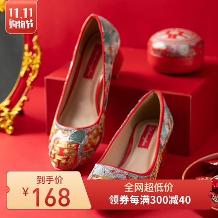 中式古法刺绣龙凤双喜粗跟婚鞋