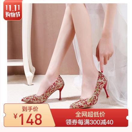 又酷又性感新娘铆钉细猫跟红色高跟鞋