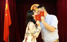 广东民政婚姻网上预约系统流程