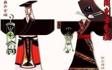 中国传统婚服介绍 各朝代婚服欣赏