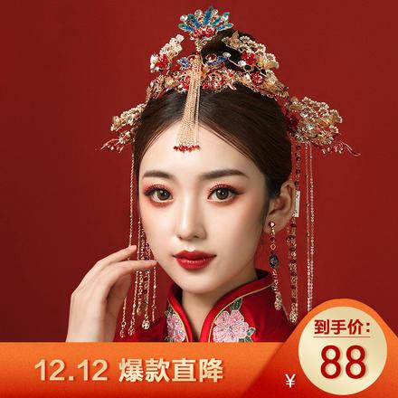 【凤冠霞帔】中式新娘秀禾头饰套装
