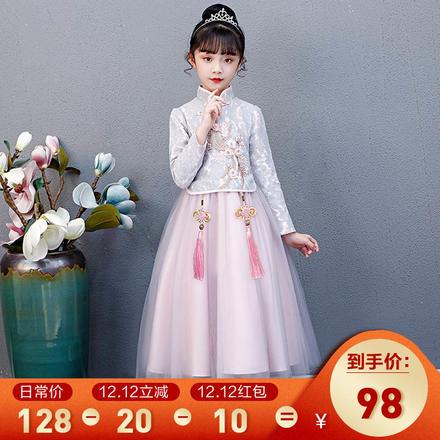 秋冬中式立领甜美可爱公主裙