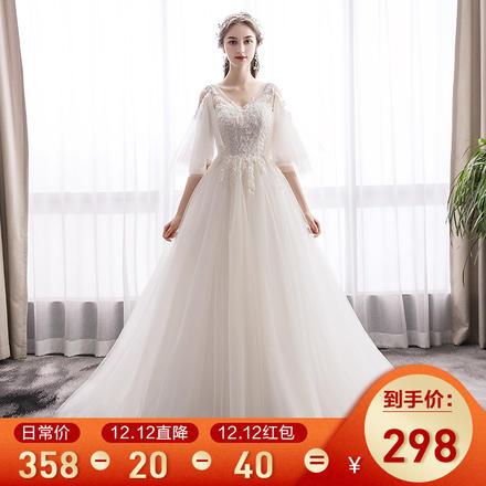 法式复古超仙显瘦V领婚纱