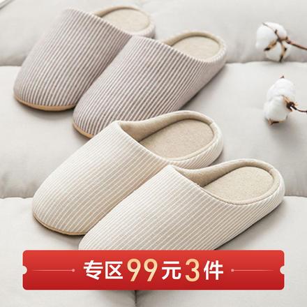 无声防滑麂皮绒布底秋冬棉质情侣拖鞋