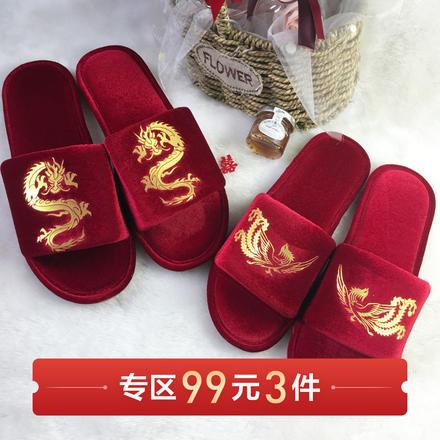 结婚防滑ins金丝绒红色中式龙凤情侣拖鞋