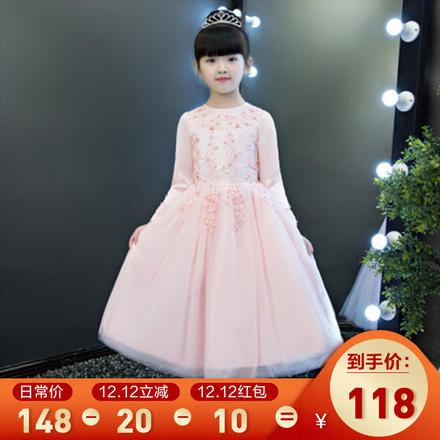 秋冬长袖可爱甜美蓬蓬裙