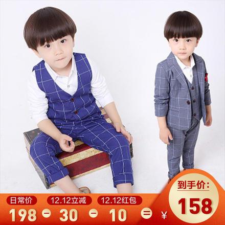 【送领结】韩版儿童格子西装三件套礼服