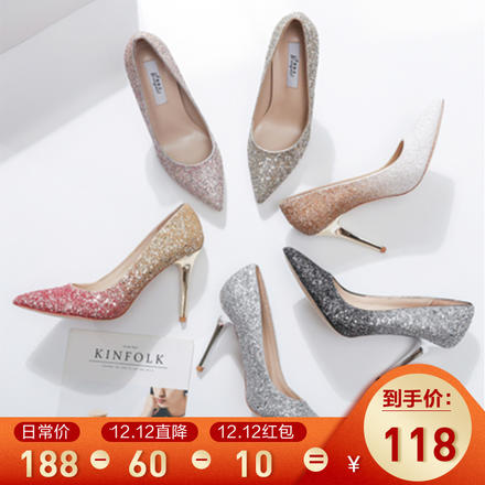 Jimmy Choo同款多色尖头水晶渐变高跟婚鞋