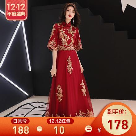 《凤凰于飞》新中式旗袍款凤凰刺绣喇叭袖敬酒服