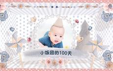 宝宝成长纪念册怎么制作