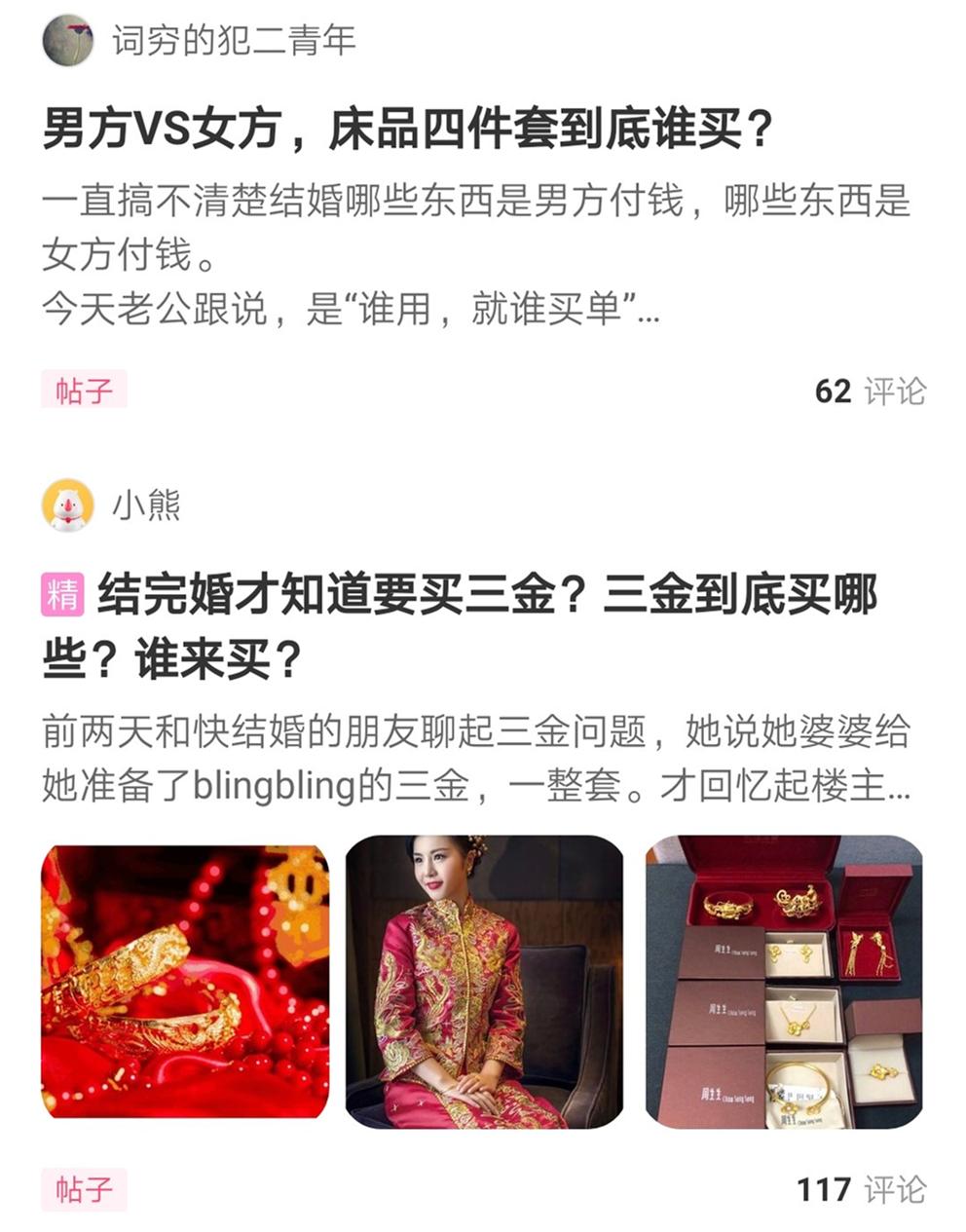 关于下载app领彩金37谁应该买什么的疑问
