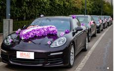 婚车报价一般在多少钱