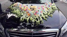 【婚车装饰】普通版心型盘399元/高级版V型盘599元/豪华版丰满V型盘999元