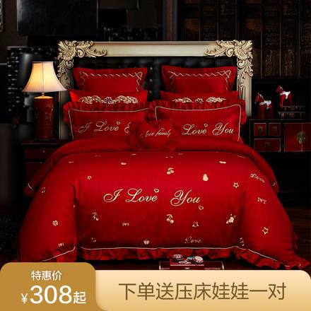【下单送压床娃娃一对】新中式大红色结婚纯棉床品套件