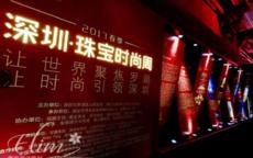 深圳年会策划公司哪家好