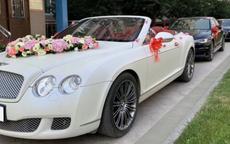 郑州婚庆租车价格