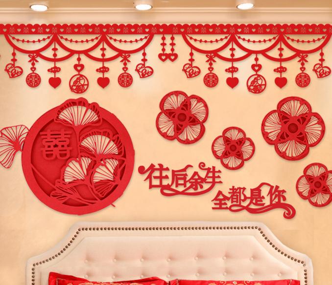 中式无纺布婚房装饰套装
