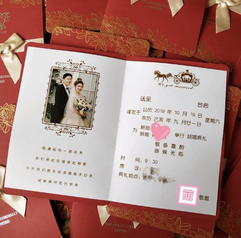 精美婚礼请柬,无限模版,音乐自由选择,根据个人喜好设计出炫丽的邀请图片