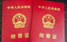杭州领结婚证流程是什么样的