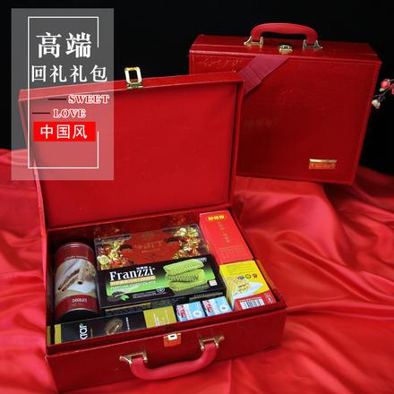 中国风高端回礼皮箱礼盒