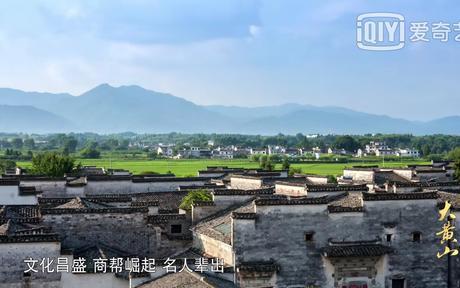 黄山古镇有哪些值得去 这几个地方比西递宏村还要美!