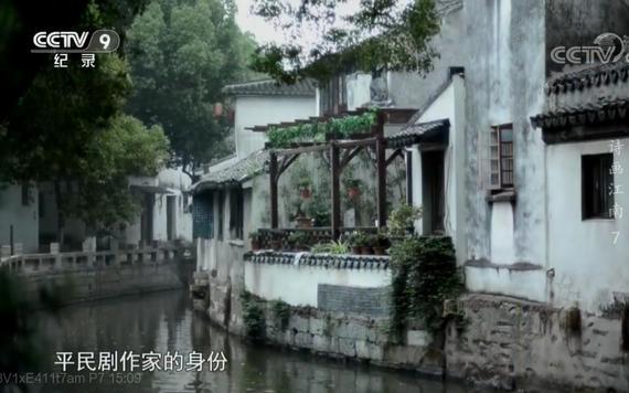 江苏古镇旅游排名