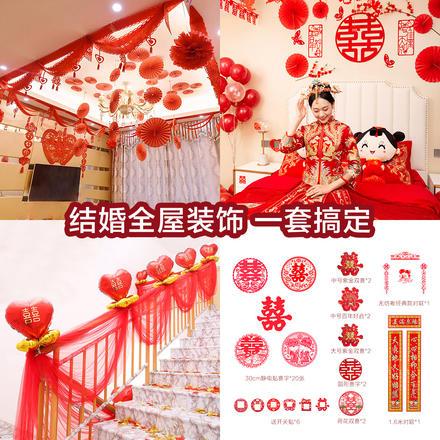 男方女方婚房客厅楼梯喜字对联布置气球装饰