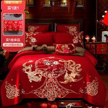 【下单送枕芯一对】全棉大红婚庆四件套刺绣白菜注册必送体验金多件套