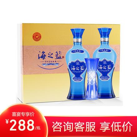42度海之蓝礼盒装480ml*2瓶